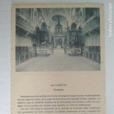 Cartoline: POSTAL GRANADA - LA CARTUJA, EDICIONES CAYON, TEXTOS DE PEDRO DE REPIDE, SIN CIRCULAR. Lote 135233526