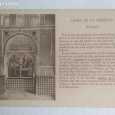Cartoline: POSTAL GRANADA - AJIMEZ DE LA MEZQUITA, EDICIONES CAYON, TEXTOS DE PEDRO DE REPIDE. Lote 135234450