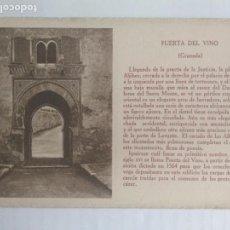 Cartoline: POSTAL GRANADA - PUERTA DEL VINO, EDICIONES CAYON, TEXTOS DE PEDRO DE REPIDE. Lote 135234598