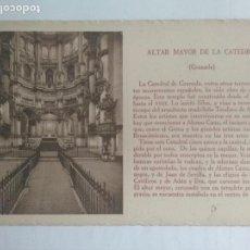 Cartoline: POSTAL GRANADA - ALTAR MAYOR DE LA CATEDRAL, EDICIONES CAYON, TEXTOS DE PEDRO DE REPIDE. Lote 135234818