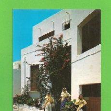 Postales: POSTAL -CALLE TÍPICA DE MOJACAR - ALMERÍA -. Lote 135926250