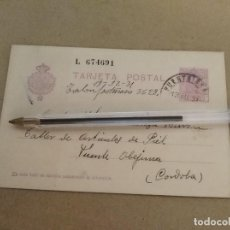 Postales: PUENTE GENIL CORDOBA TARJETA ENTERO POSTAL SEGUNDA REPUBLICA 1931. Lote 136182862