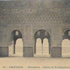 Postales: P- 8889. POSTAL GRANADA, ALHAMBRA, SALON DE EMBAJADORES. N º18. . Lote 136383690