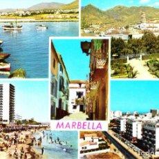 Postales: MARBELLA (MÁLAGA) - (EDICIONES ARRIBAS Nº 2.008) SIN CIRCULAR / P-5197. Lote 137153574