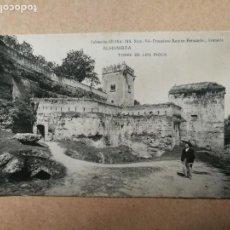 Postales: ANTIGUA POSTAL DE GRANADA. ALHAMBRA TORRE DE LOS PICOS. COLECCIÓN GRANADINA.. Lote 137209370