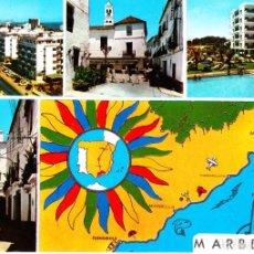 Postales: MARBELLA (MÁLAGA) - (EDICIONES ARRIBAS Nº 2.031) SIN CIRCULAR / P-5305. Lote 137647658