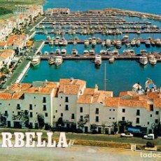 Postales: MARBELLA, PUERTO BANUS. Lote 137737030