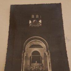 Postales: GRANADA ARCO CON FUENTE DE LOS LEONES LA ALHAMBRA. Lote 138973602