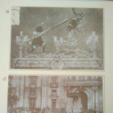 Postales: HOJA DE 3 POSTALES DE SEVILLA ANTIGUAS,COLECCION DIARIO 16-FORTUNA.N 46,47 Y 48 SEMANA SANTA. Lote 139179689