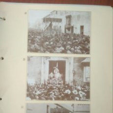 Postales: HOJA DE 3 POSTALES DE SEVILLA ANTIGUAS,COLECCION DIARIO 16-FORTUNA.N 49,50 Y 51 SEMANA SANTA. Lote 139179797
