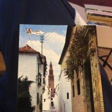Postales: POSTAL ÉCIJA TORRE DE SAN GIL. Lote 139201772