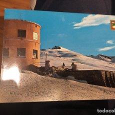 Postales: POSTAL GRANADA SIERRA NEVADA. Lote 139214886