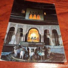 Postales: GRANADA ALHAMBRA ILUMINADA PATIO DE LOS LEONES . Lote 139420190