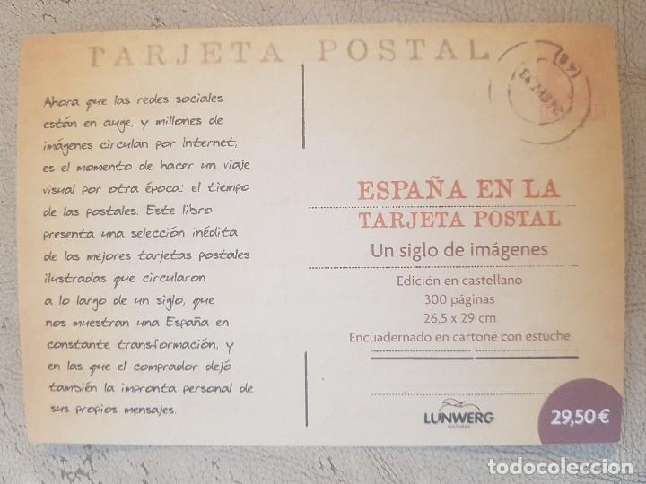 Postales: POSTAL DE HUELVA. RIO TINTO Co. Ld., EMBARQUE DE CASCARA EN SU VAPOR. DON HUGO. ED. LUNWERG. - Foto 2 - 139693342