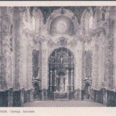 Postales: POSTAL GRANADA - CARTUJA - SACRISTIA - ROISIN. Lote 139883070
