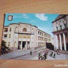 Postales: LINARES ( JAEN ) ESCUELA DE PERITOS INDUSTRIALES Y PERITOS DE MINAS. Lote 139920490