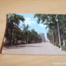 Postales: LINARES ( JAEN ) PASEO DE LINAREJOS. Lote 139920566