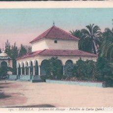 Postales: POSTAL SEVILLA - JARDINES DEL ALCAZAR - PABELLON DE CARLOS QUINTO - ROISIN 130. Lote 139939114