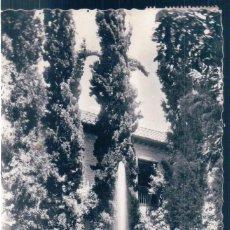 Postales: POSTAL GRANADA - JARDIN DE LINDAJARA - ARRIBAS 220 - CIRCULADA. Lote 139942406