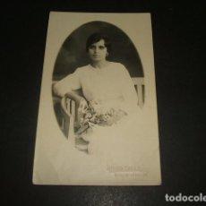 Postales: HUELVA RETRATO DE MUJER DIEGO CALLE FOTOGRAFO POSTAL FOTOGRAFICA. Lote 140018902