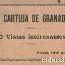 Postales: LA CARTUJA DE GRANADA. 20 VISTAS INTERESANTES - POSTALES ANTIGUAS.. Lote 140126017