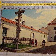 Postales: POSTAL DE CÓRDOBA. AÑO 1963. PLAZUELA DE LOS DOLORES. 1309. Lote 140523310