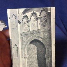 Postales: POSTAL CORDOBA PUERTA DEL PERDON MEZQUITA UNION POSTAL UNIVERSAL 1917. Lote 141780810