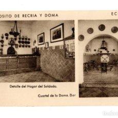 Postales: ECIJA (SEVILLA).- DEPOSITO DE RECRIA Y DOMA. DETALLE DE HOGAR DEL SOLDADO. CUARTEL DE LA DOMA.BAR. Lote 141814818