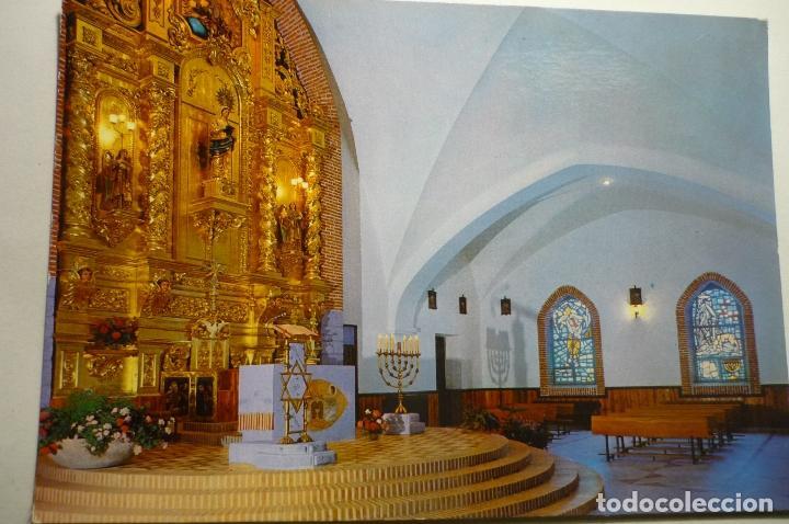 POSTAL EL VISO DE LOS PEDROCHES.--ALTAR MAYOR PARROQUIA (Postales - España - Andalucia Moderna (desde 1.940))