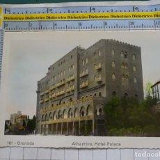 Postais: POSTAL DE GRANADA. AÑOS 30 50. HOTEL ALHAMBRA PALACE. 101 ARRIBAS 490. Lote 142336398