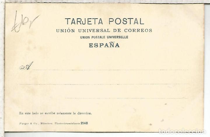 Postales: SEVILLA HUERTA DE MILINDRIS DORSO SIN DIVIDIR - Foto 2 - 142902382