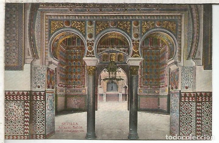 SEVILLA ALCAZAR SIN ESCRBIR (Postales - España - Andalucía Antigua (hasta 1939))