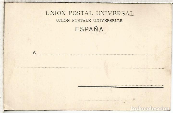 Postales: SEVILLA ALCAZAR DORSO SIN DIVIDIR - Foto 2 - 142903634