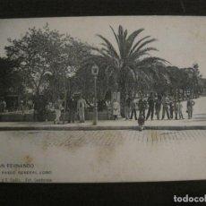 Postales: SAN FERNANDO-PASEO GRAL LOBO-FOT·CEMBRANO-HAUSER Y MENET-REVERSO SIN DIVIDIR-POSTAL ANTIGUA(54.982). Lote 142919322