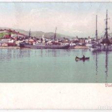 Postales: ALMERÍA: VISTA GENERAL. PURGER & CO. REVERSO SIN DIVIDIR. NO CIRCULADA (C.1900). Lote 142962138