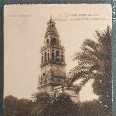 Postales: POSTAL 6. CÓRDOBA. PATIO DE LOS NARANJOS Y EXTERIOR DE LA CATEDRAL. Lote 143117474