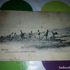 Postales: MALAGA. ESCENA DE PESCA SACANDO EL COPO. HAUSER Y MENET 1440. COTIZADA.HD. Lote 143122434