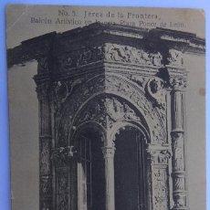 Postales: POSTAL 5. JEREZ DE LA FRONTERA. Lote 143166582