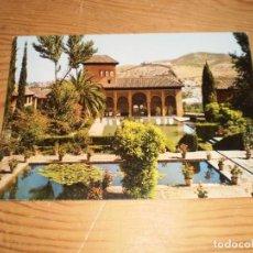 Postales: GRANADA ALHAMBRA TORRE DE LAS DAMAS ED. ARRIBAS Nº 2098 SIN CIRCULAR. Lote 143410390