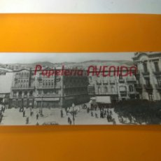 Postales: ALMERÍA POSTAL FOTOGRAFICA SUPERPANORAMICA 23,5X9,5 CMS. Lote 143780941