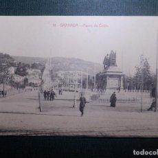 Postales: TARJETA POSTAL - GRANADA - 14.- PASEO DE COLÓN - CASTAÑEIRA, ALVAREZ Y LEVENFELD - SIN CIRCULAR. Lote 144287278