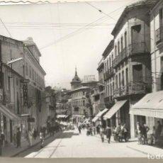 Postales: LINARES - CALLE JOSÉ ANTONIO - Nº 1013 ED. PAP. SEGUNDO. Lote 144890506