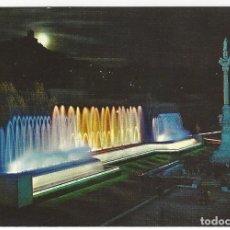 Postales: 2041 - GRANADA.- FUENTE MONUMENTAL DEL TRIUNFO (NOCTURNA).. Lote 145491842