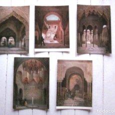 Postales: LOTE 5 POSTALES ALHAMBRA DE GRANADA SIN CIRCULAR. Lote 145497226
