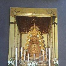 Postales: POSTAL AYAMONTE (HUELVA). EDICIONES ARRIBAS. Lote 146043154
