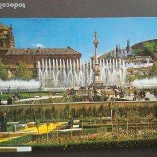 Postales: POSTAL.GRANADA. EDICIONES ARRIBAS. Lote 146045094