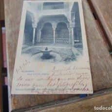 Postales: TARJETA POSTAL REVERSO SIN DIVIDIR GRANADA COLECCION GRANADINA SALA DE LAS CAMAS. Lote 146264182