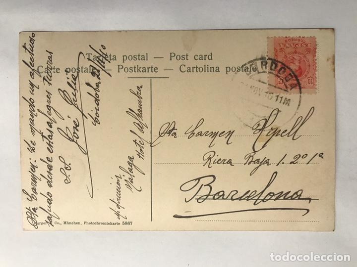 Postales: CORDOBA. Postal. Mezquita, Nave Lateral. (Edita: Rurger & Co. Alemania???) h.1911? - Foto 2 - 146604149