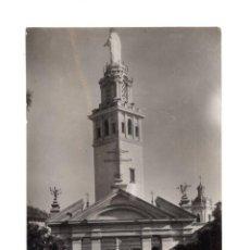 Postales: SAN JUAN DE AZNALFARACHE.(SEVILLA).- CERRO DE LOS SAGRADOS CORAZONES. VISTA MONUMENTO. Lote 147013378