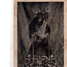Postales: TARJETA POSTAL DE CADIZ. NUESTRO PADRE JESÚS DE LOS DESAMPARADOS. PARROQUIA DE SAN ANTONIO.. Lote 147307018